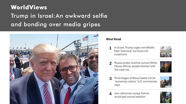 """טראמפ בישראל: סלפי מביך. """"וושינגטון פוסט"""" ()"""