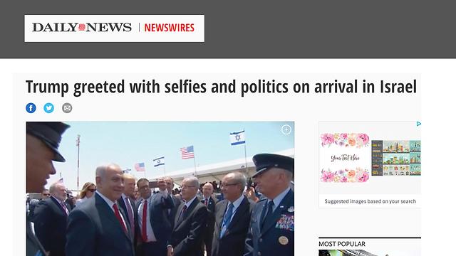 """""""טראמפ התקבל בתמונות סלפי ובפוליטיקה"""". הכתבה של AP ב""""דיילי ניוז"""" ()"""