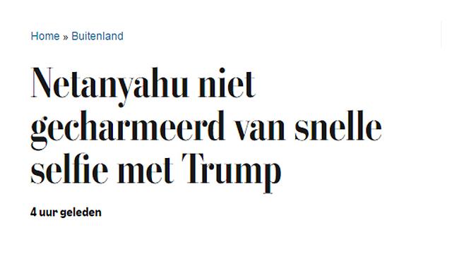 """נתניהו לא אהב את הסלפי. """"דה טלחרף"""", הולנד ()"""