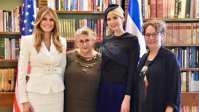 Нехама Ривлин (вторая слева) с Меланией и Иванкой Трамп