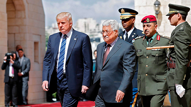 Trump arrives in Bethlehem to meet with Abbas (Photo: AFP) (Photo: AFP)