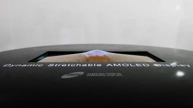 מסך OLED נמתח של סמסונג (צילום מסך) (צילום מסך)