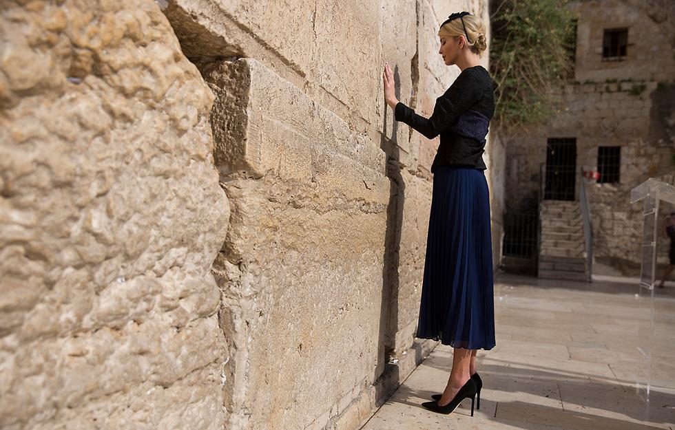 Иванка Яэль Трамп у Стены плача. Фото: AP