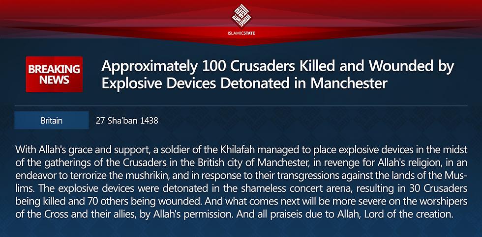 הודעת לקיחת האחריות של דאעש ()