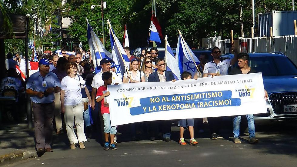 """מקיימים ברחבי העולם מצעדים למען ישראל ונגד אנטישמיות (צילום: """"March of Life"""") (צילום:"""