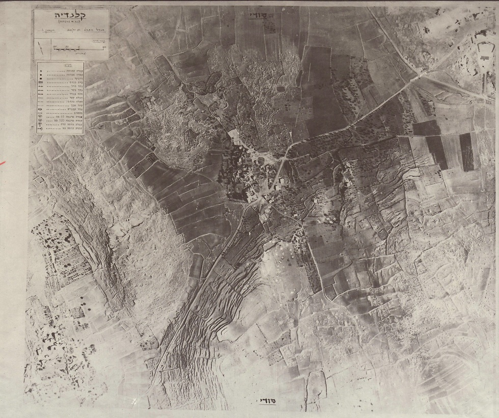 Qalandiya (Photo: IDF Archive)