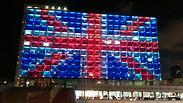 Муниципалитет Тель-Авива окрасился в цвета британского флага