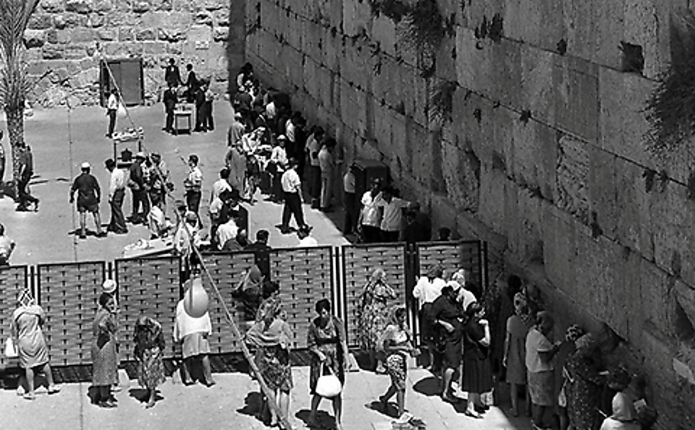 The Western Wall 50 years ago (Photo: Reuters)