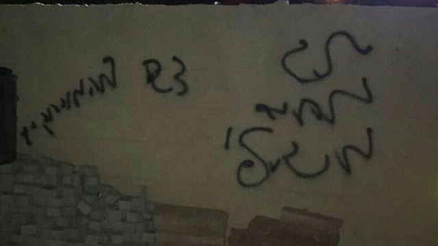 Leaving hints or 'teasing' the Shin Bet in 'price tag' activities. Graffiti reads 'Regards from the banished' (Photo: Hassan Shaalan)