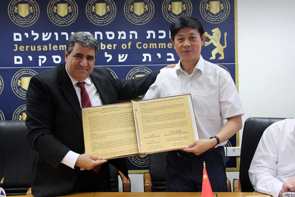 דרור אטרי ו-Zhang Xiaofei (צילום: ישראל הדרי) (צילום: ישראל הדרי)
