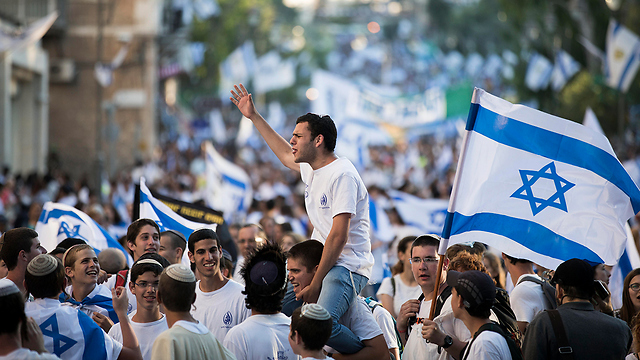 Flag Dance march in Jerusalem  (Photo: EPA)