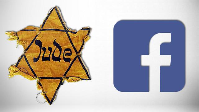 """""""השואה התחילה במילים"""" ()"""