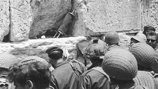 IDF forces at the Western Wall during Six-Day War. When there is a narrative, who needs facts? (Photo: Bamahane)