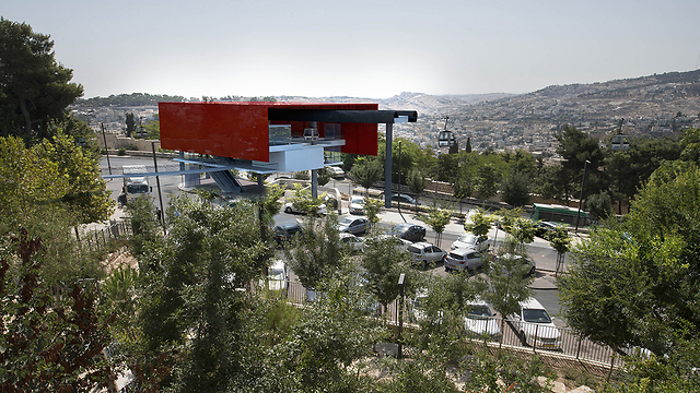 """""""האטרקציה שתשנה את פני העיר"""" (צילום: הרשות לפיתוח ירושלים) (צילום: הרשות לפיתוח ירושלים)"""