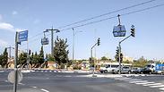 צילום: הרשות לפיתוח ירושלים