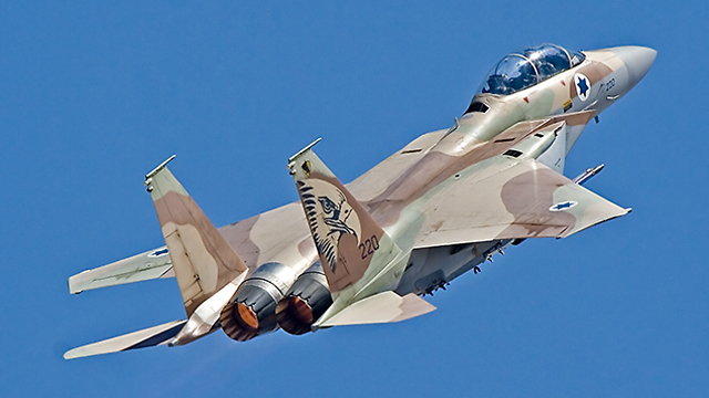 The F-15I (Photo: IAF)