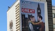 צילום: שגרירות בריטניה בישראל