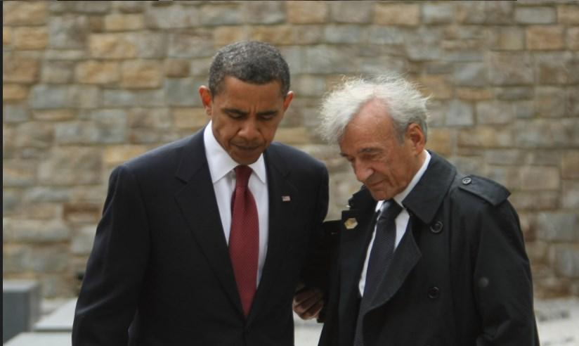 Эли Визель и Барак Обама