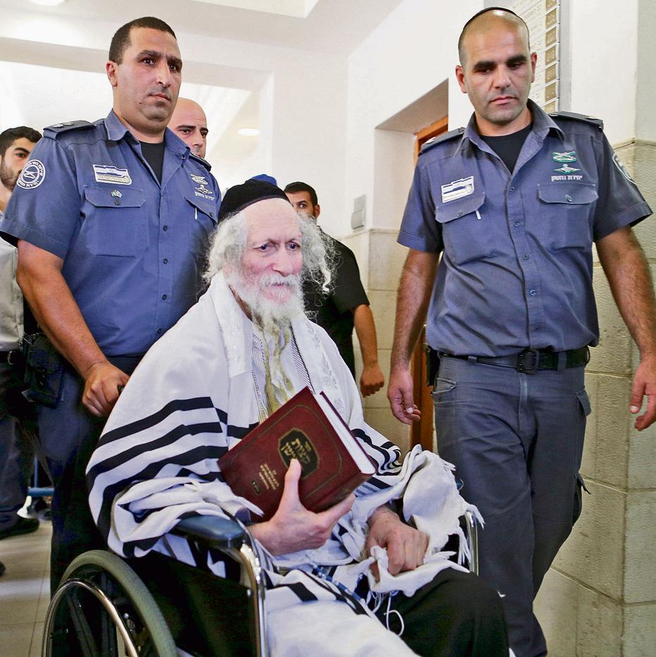 הרב אליעזר ברלנד בבית המשפט