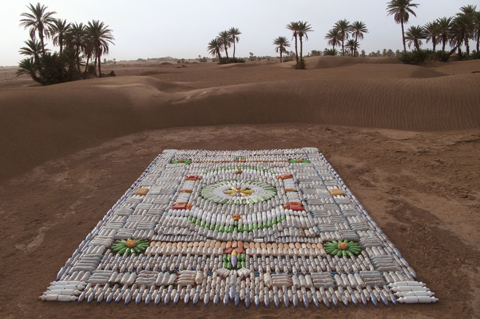 צילום: We Make Carpets