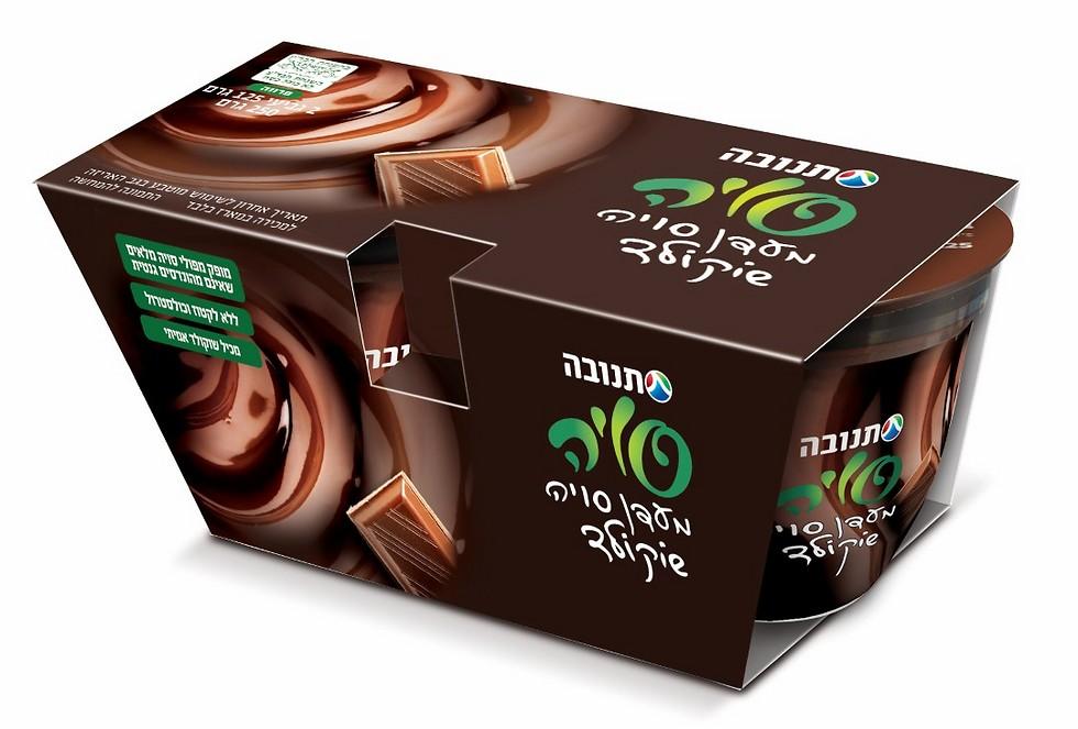 """מעדן שוקולד מצונן של תנובה. מוכרת בין היתר גם משקה כמו יוגורט, מסויה. המטרה: להשאיר את אלה שאינם צורכים חלב """"בבית"""" של תנובה ()"""