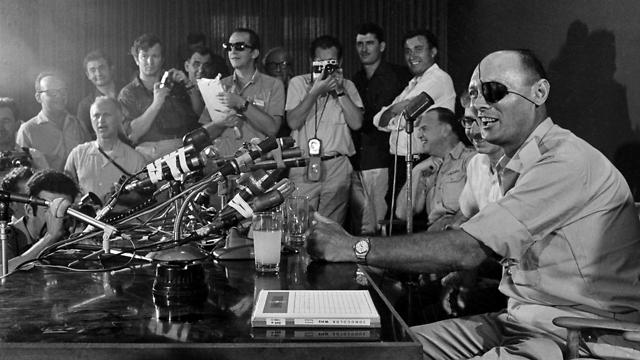Defense Minister Moshe Dayan in a press conference following the Six-Day War (Photo: AP)