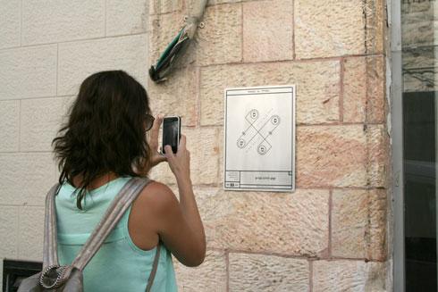 על הקיר ''קמע לאריכות חיי הסוללה'', עבודה של סטודיו גרוטסקה (צילום: איתם טובול)