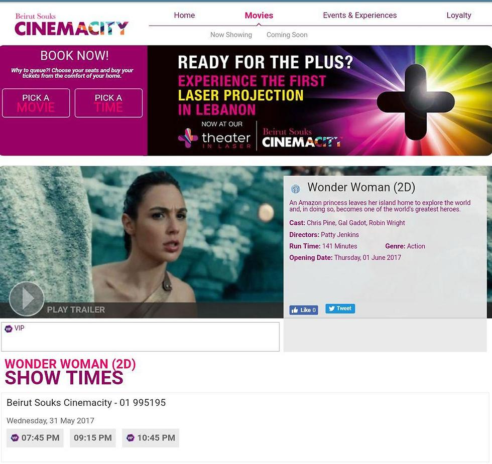 CinemCity Beirut is still selling tickets