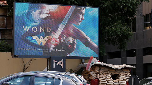 Wonder Woman billboard in Beirut (Photo: Reuters)