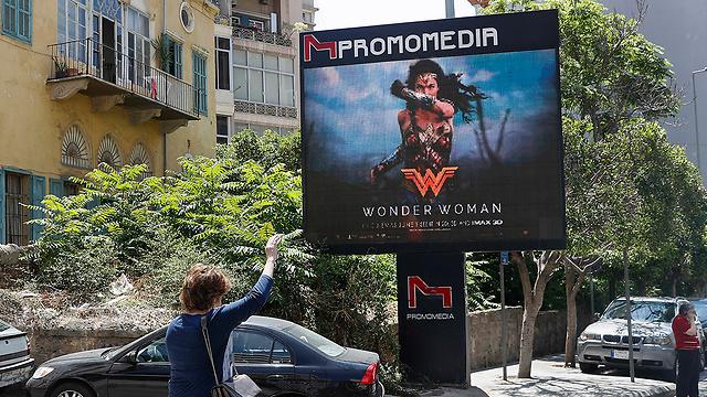 Wonder Woman poster in Beirut. Will Jordan follow in its footsteps? (Photo: AP)