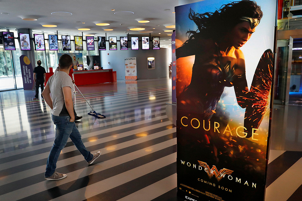 Wonder woman poster in Beirut (Photo: AP)