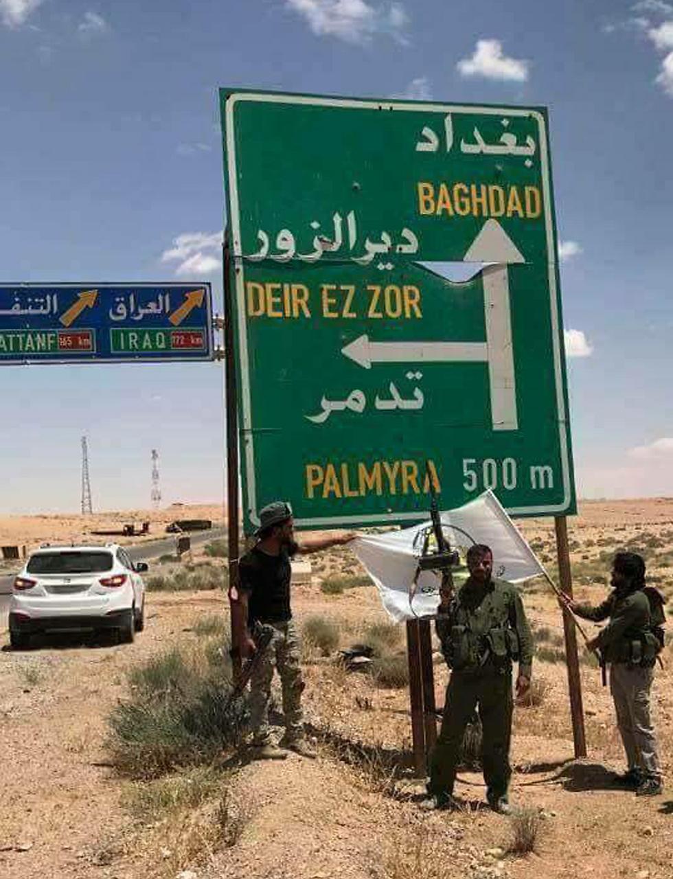 Шиитские отряды в Ираке
