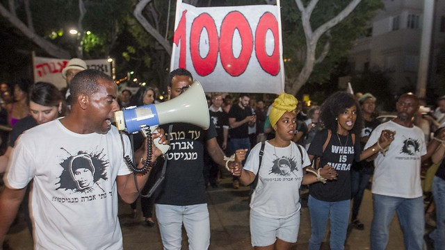 Rally for Mengistu (Photo: Ido Erez)
