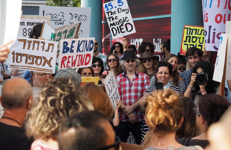 ההפגנה ביום חמישי שעבר מול משרדי תאגיד השידור בתל אביב. גם בשבילי, 88FM היא הרבה יותר מתחנת רדיו (צילום: אלעד אקרמן)