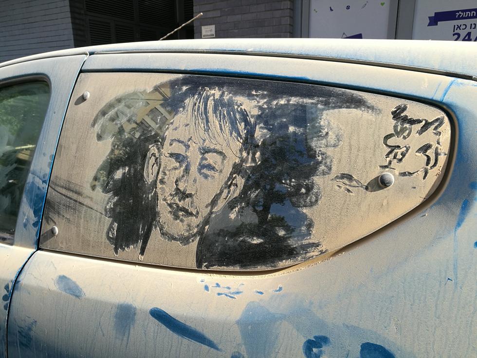 כמה ימים אסור לשטוף רכב שחזר ממידברן?  (צילום: ציפה קמפינסקי)