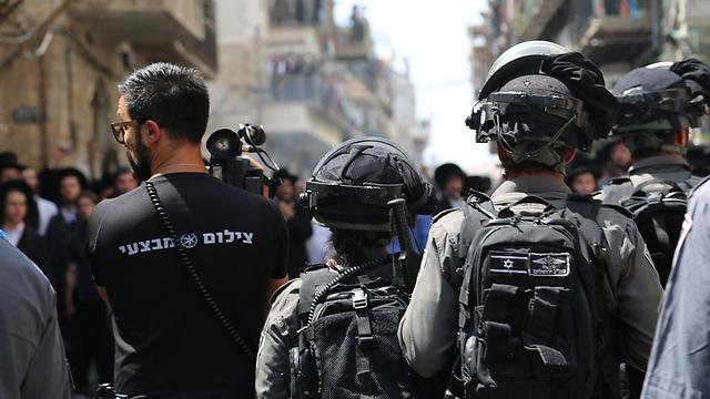 Photo: Israel Police