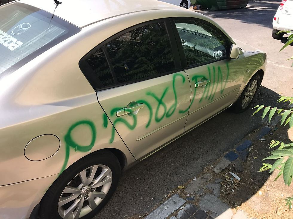 Graffiti calling for 'Death to Arabs' on car in Jerusalem (Photo: Israel Police)