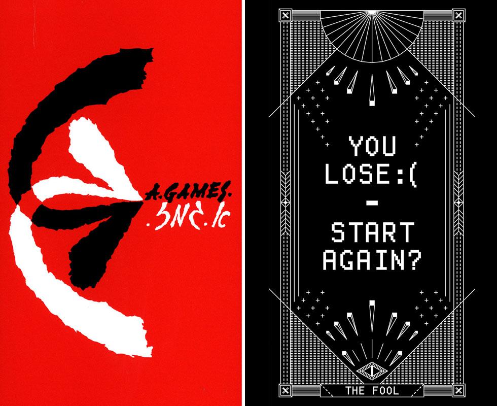 מימין: מחווה של סטודיו רה-לבנט לתערוכה שאצר ב-1983 איזיקה גאון במוזיאון ישראל ונקראה ''מפונג ועד המחשב הביתי''. משמאל הזמנה שעיצב איזיקה גאון בעצמו, לתערוכה של אברהם גמז, שאותה אצר ב-1990 (עיצוב: באדיבות המחלקה לעיצוב ואדריכלות במוזיאון ישראל, שירן ברי, סטודיו רה לבנט)