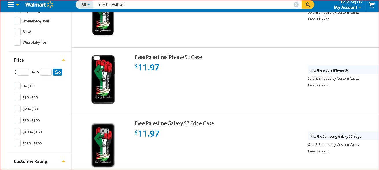 Walmart's Free Palestine phone covers (Photo: Walmart website) (Photo: Walmart)