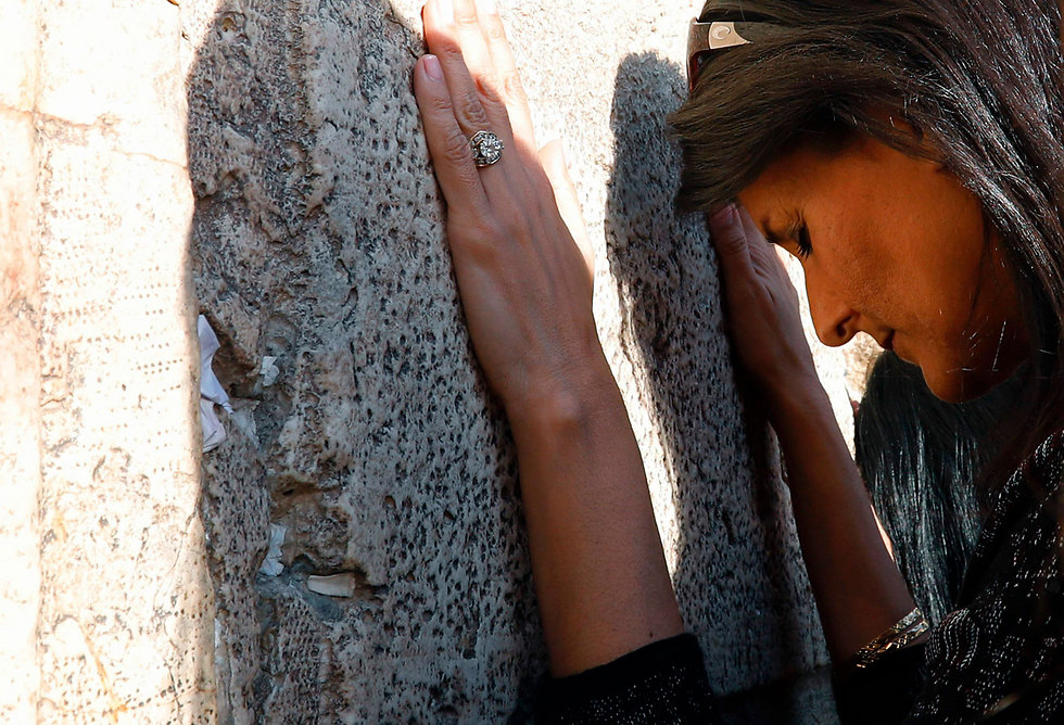 Haley at the Western Wall (Photo: AFP)