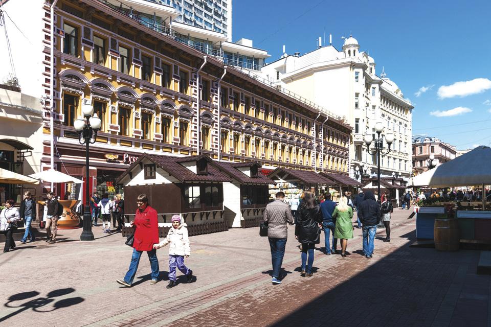 Москва, Арбат  Фото: Alex Alekseev / Shutterstock.com