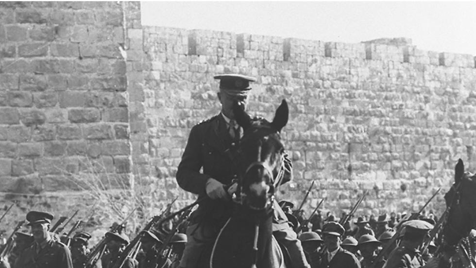 הגנרל אדמונד אלנבי בירושלים ()