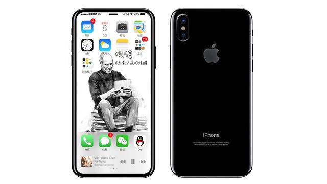 אייפון 8 (צילום מסך: iDrop)