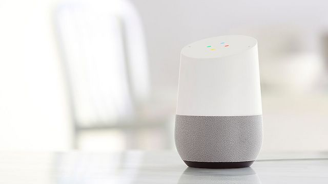 "Google Home (צילום: יח""צ)"