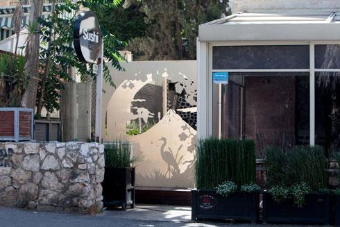 ושער חדש למסעדת הסושי (צילום: בנימין טויטו)
