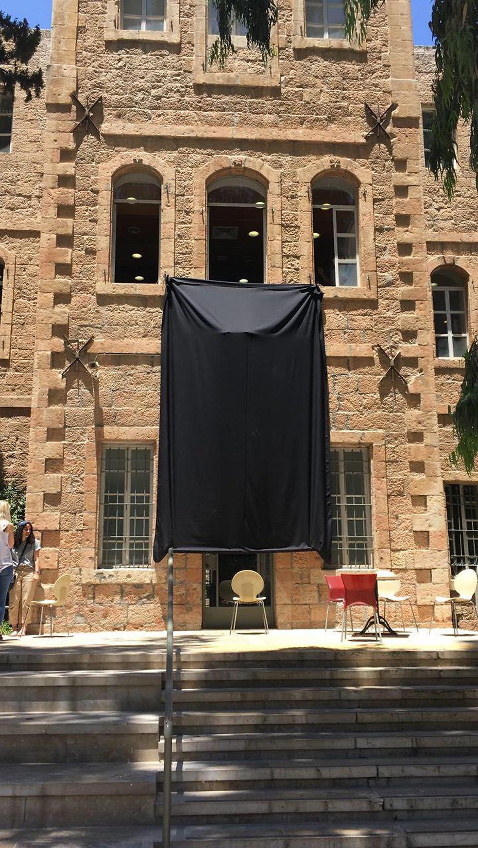 דגל שחור בבצלאל, היום