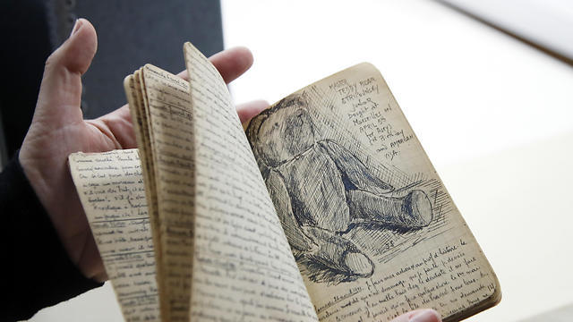 "A page of Joseph Stripounsky's diary with a sketch showing ""Master Teddy Bear,"" is shown at the Holocaust Memorial Museum in Washington, Wednesday, June 7, 2017 (Photo: AP) (Photo: AP)"