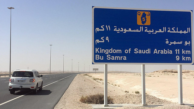 גבול סעודיה וקטאר (צילום: רויטרס) (צילום: רויטרס)