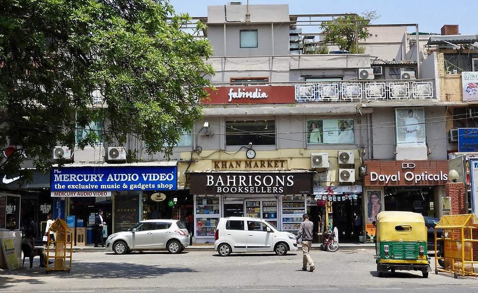 """גם שופינג תמצאו כאן: השוק """"חאן"""" (צילום: מיכל ארליך )"""