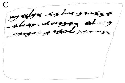 Расшифровка надписи. Фото: Михаэль Кордонский